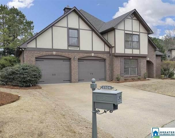 1504 Greystone Parc Cir, Hoover, AL 35242 (MLS #872551) :: Howard Whatley