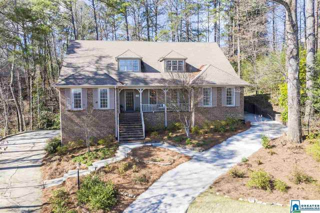 1320 Anglewood Cir, Vestavia Hills, AL 35216 (MLS #874101) :: Josh Vernon Group