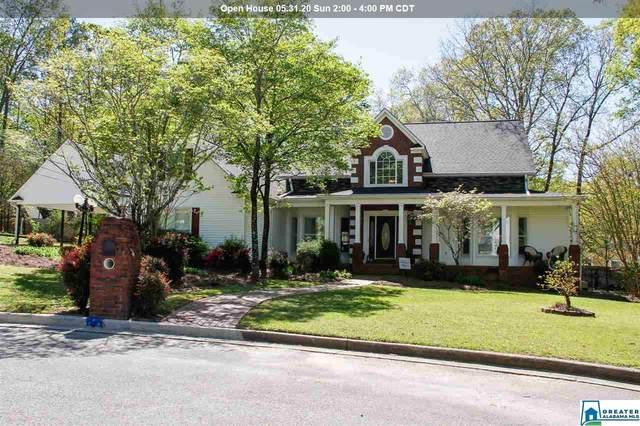 309 Wind Ridge NE, Jacksonville, AL 36265 (MLS #879312) :: Gusty Gulas Group