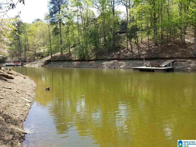 Lot 106 River Birch Rd Lot-106 - Lake , Wedowee, AL 36278 (MLS #879789) :: Lux Home Group