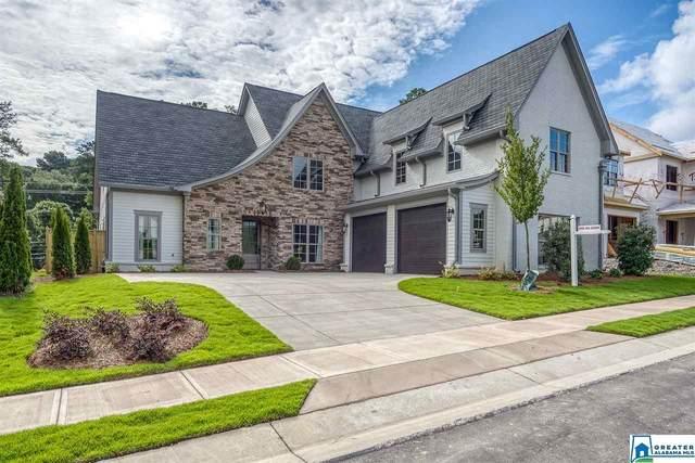 3328 South Bend Cir, Vestavia Hills, AL 35216 (MLS #889402) :: Bentley Drozdowicz Group