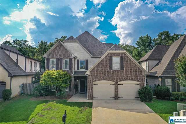 2051 Chalybe Way, Hoover, AL 35226 (MLS #889774) :: LIST Birmingham