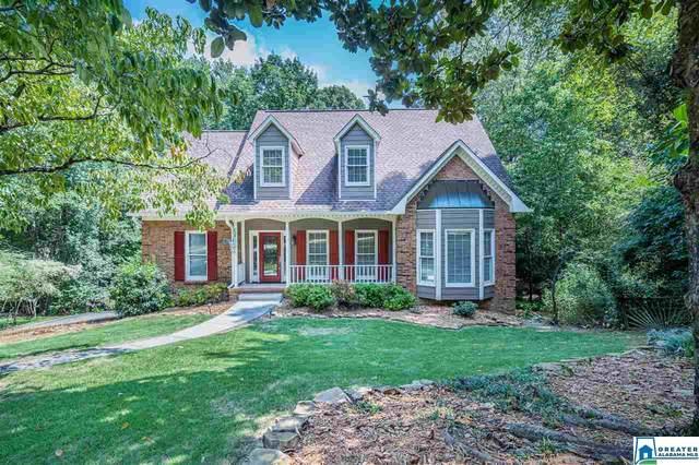 3320 Afton Ln, Birmingham, AL 35242 (MLS #890191) :: Bailey Real Estate Group
