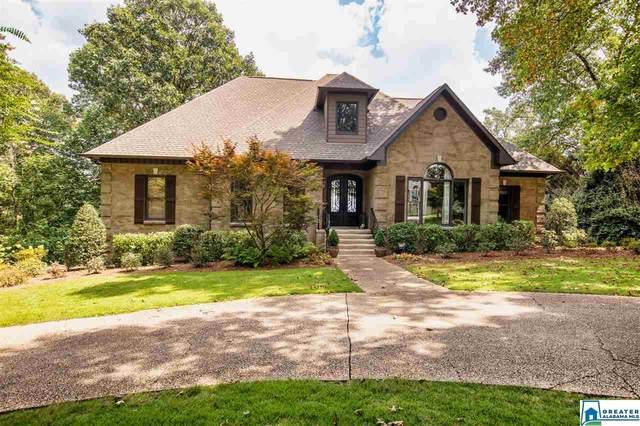275 Star Trek Dr, Indian Springs Village, AL 35124 (MLS #891849) :: Bailey Real Estate Group