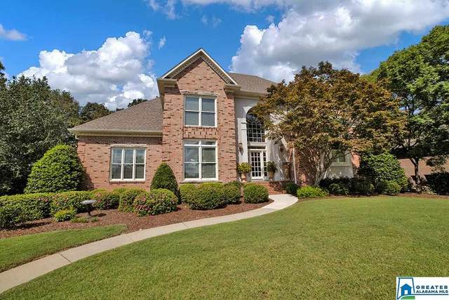 1682 Wingfield Dr, Birmingham, AL 35242 (MLS #892157) :: Bentley Drozdowicz Group