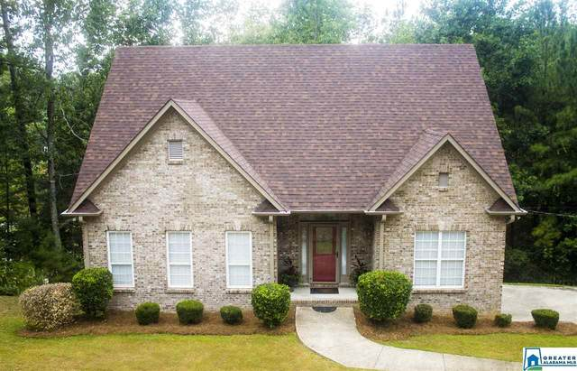 125 Water Oak Dr, Trussville, AL 35173 (MLS #893063) :: Bailey Real Estate Group