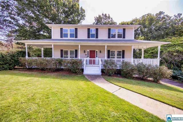 4313 Heritage View Rd, Birmingham, AL 35242 (MLS #894155) :: Bailey Real Estate Group