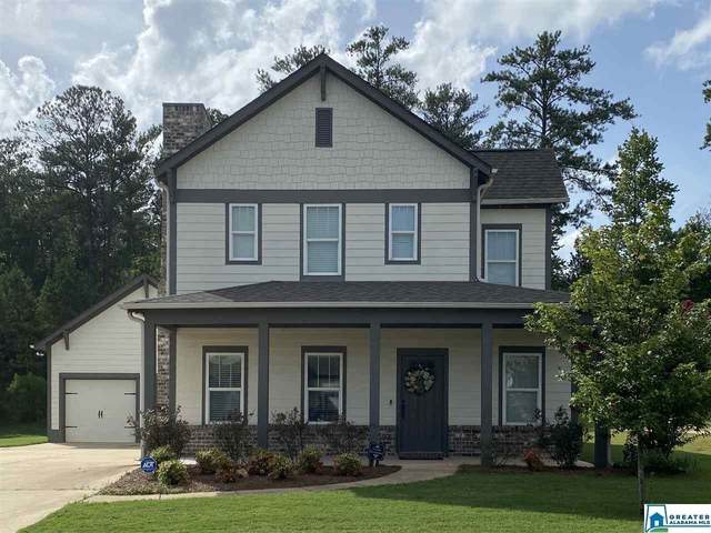 110 Lakeridge Dr, Trussville, AL 35173 (MLS #895775) :: Josh Vernon Group