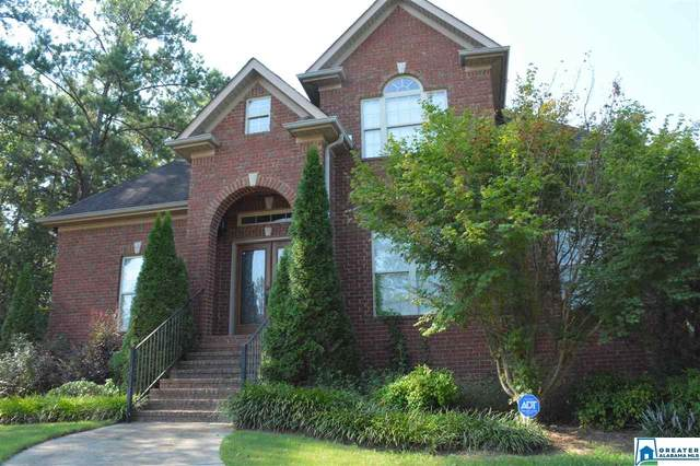292 Woodbridge Trl, Chelsea, AL 35043 (MLS #896524) :: Josh Vernon Group