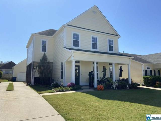 5451 Camellia Ln, Trussville, AL 35173 (MLS #897302) :: Bailey Real Estate Group