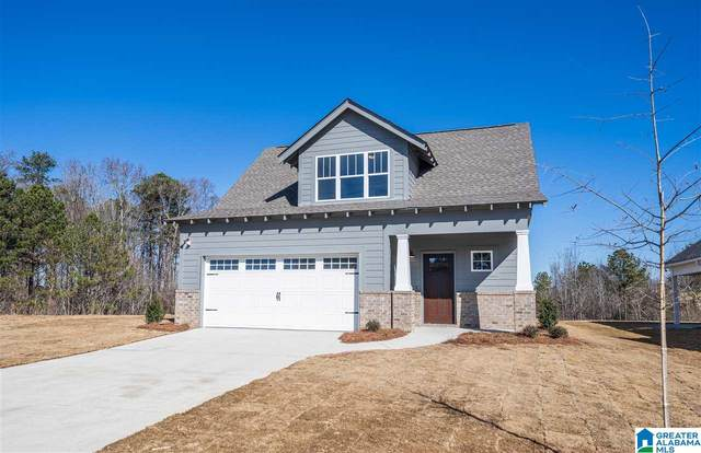 1489 Woodridge Pl, Gardendale, AL 35071 (MLS #897649) :: Josh Vernon Group