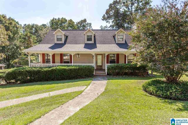116 Cooper Ave, Trussville, AL 35173 (MLS #897983) :: LocAL Realty