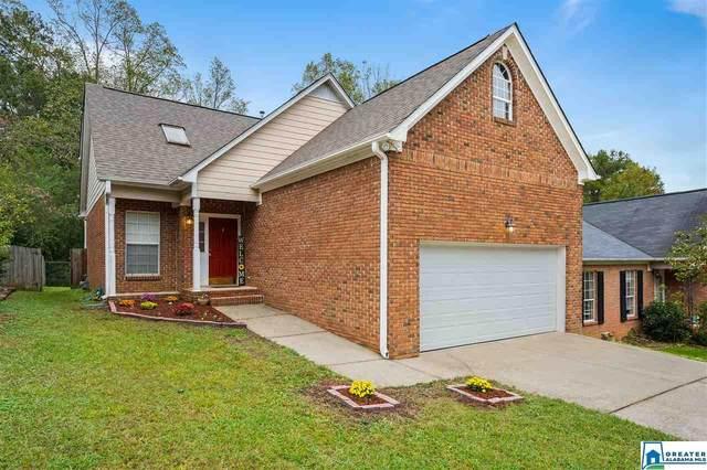 4543 Rock Creek Cir, Trussville, AL 35173 (MLS #898443) :: LocAL Realty