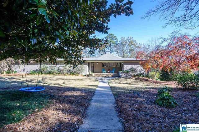 2307 Lime Rock Rd, Vestavia Hills, AL 35216 (MLS #901337) :: Gusty Gulas Group