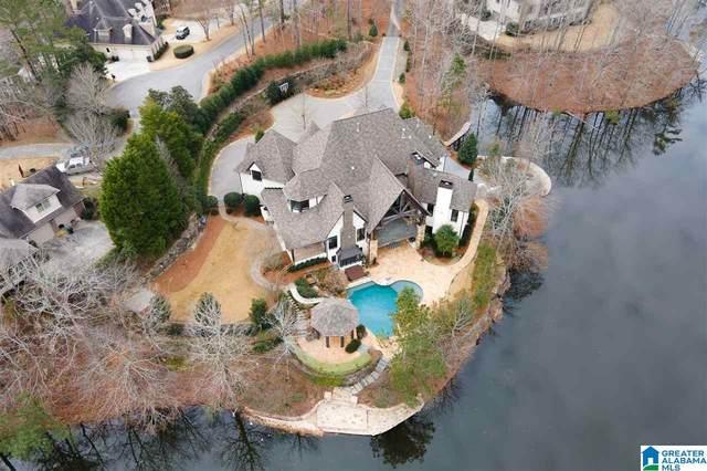 620 Lake Colony Pointe, Vestavia Hills, AL 35242 (MLS #1274846) :: The Fred Smith Group | RealtySouth