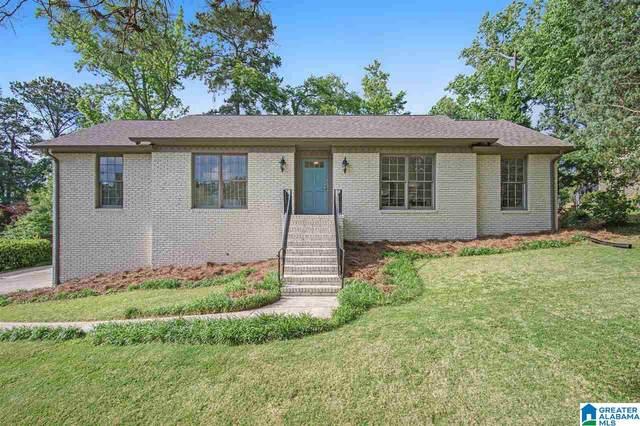 2610 Fargo Drive, Vestavia Hills, AL 35226 (MLS #1286076) :: Lux Home Group