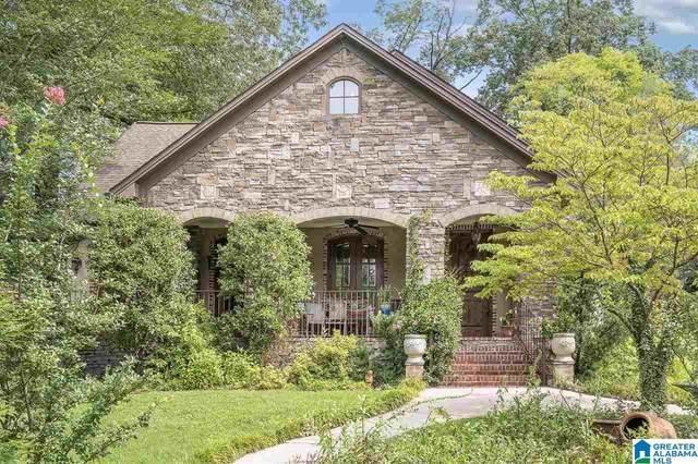 1410 Sutherland Place, Homewood, AL 35209 (MLS #1294813) :: LIST Birmingham