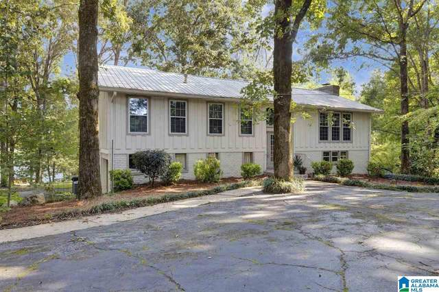 5016 Forest Drive, Pell City, AL 35128 (MLS #1294879) :: Bentley Drozdowicz Group