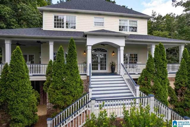 1220 S Cove Lane, Vestavia Hills, AL 35216 (MLS #1296166) :: Kellie Drozdowicz Group