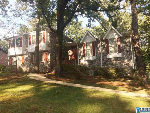 3441 Conly Rd, Hoover, AL 35226 (MLS #824127) :: Gusty Gulas Group