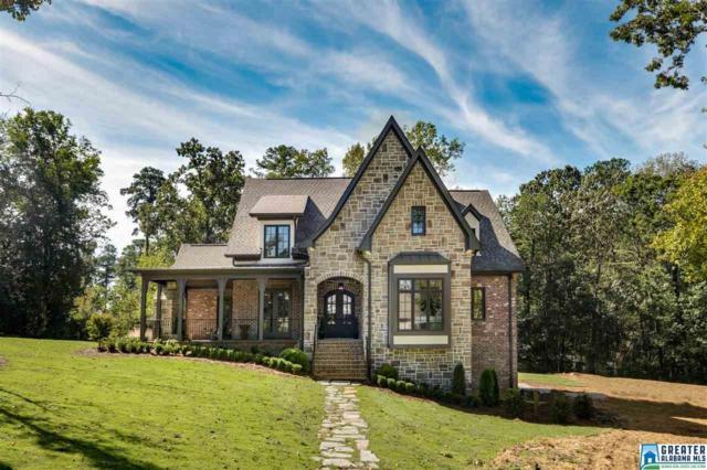 4508 Old Brook Trl, Vestavia Hills, AL 35243 (MLS #829276) :: The Mega Agent Real Estate Team at RE/MAX Advantage