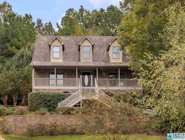 1817 Cross Cir, Hoover, AL 35244 (MLS #831922) :: Josh Vernon Group