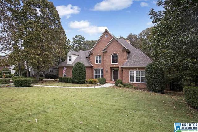 1630 Wingfield Dr, Birmingham, AL 35242 (MLS #834125) :: The Mega Agent Real Estate Team at RE/MAX Advantage