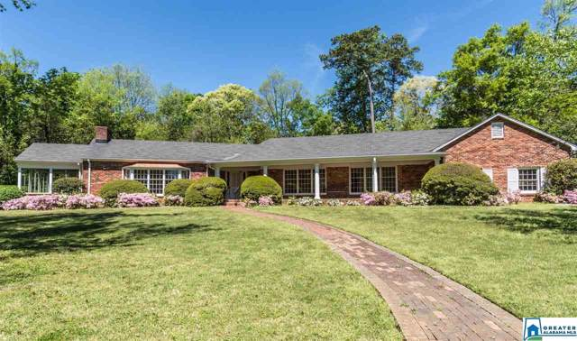 10 Country Club Rd, Mountain Brook, AL 35213 (MLS #834863) :: Sargent McDonald Team