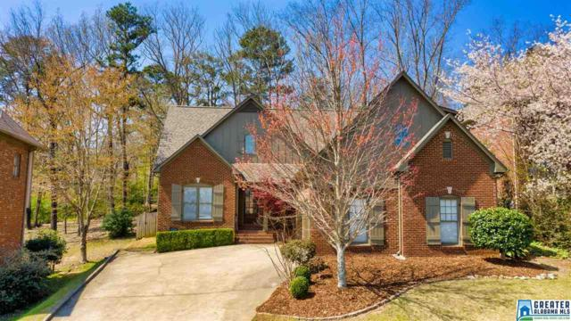 1180 Hibiscus Dr, Hoover, AL 35226 (MLS #843726) :: Bentley Drozdowicz Group