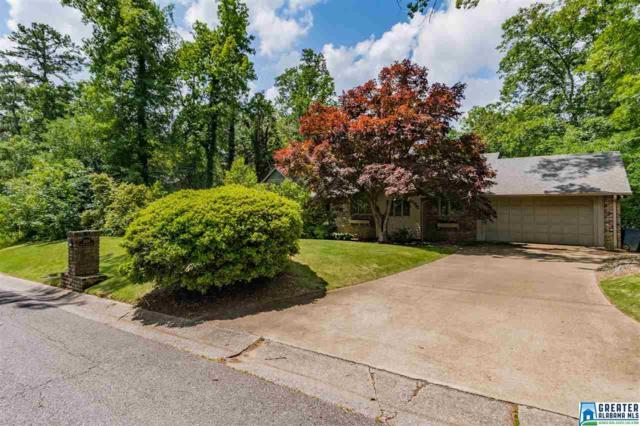 3705 Forest Run Rd, Mountain Brook, AL 35223 (MLS #849006) :: Bentley Drozdowicz Group