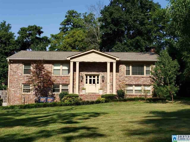 912 Granbury Rd, Vestavia Hills, AL 35216 (MLS #857515) :: Josh Vernon Group