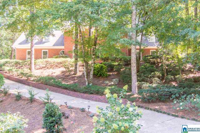 4017 Fairchase Ln, Hoover, AL 35244 (MLS #859823) :: Josh Vernon Group