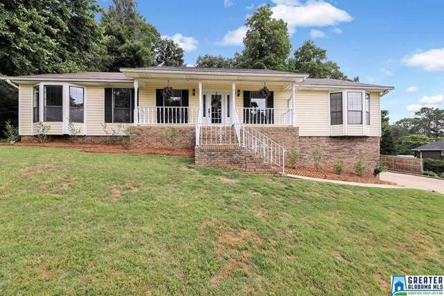 6658 June Ave, Leeds, AL 35094 (MLS #860288) :: Brik Realty