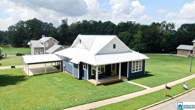 80 Ambleside Dr, Lincoln, AL 35096 (MLS #861646) :: Bailey Real Estate Group