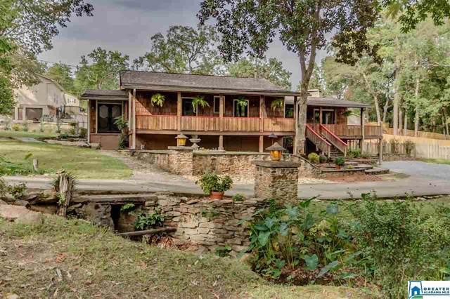2325 Jacobs Rd, Vestavia Hills, AL 35216 (MLS #865332) :: Bentley Drozdowicz Group