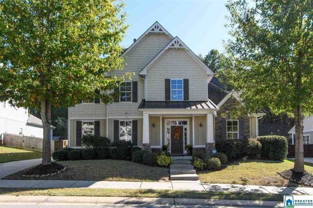 124 Appleford Rd, Helena, AL 35080 (MLS #866718) :: LIST Birmingham