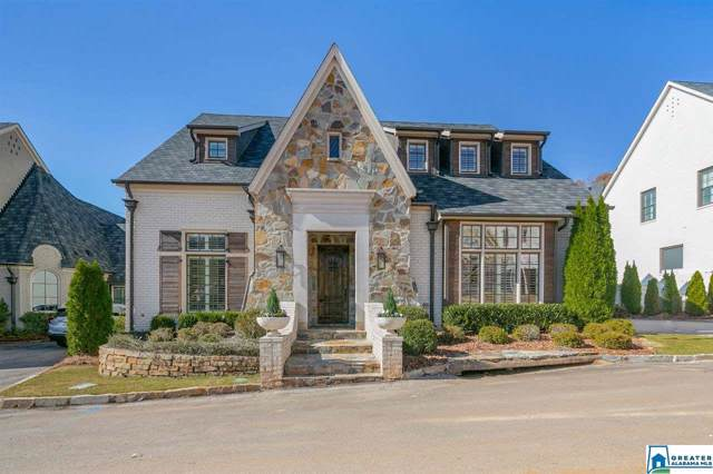 106 Calton Ln, Mountain Brook, AL 35213 (MLS #867920) :: Josh Vernon Group