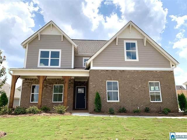 1026 Camellia Ridge Dr, Pelham, AL 35124 (MLS #873254) :: LIST Birmingham