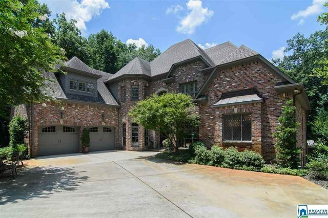 1724 Shades Crest Rd, Vestavia Hills, AL 35216 (MLS #881929) :: Bailey Real Estate Group
