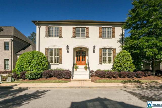 3750 Village Ln, Mountain Brook, AL 35223 (MLS #882231) :: Sargent McDonald Team