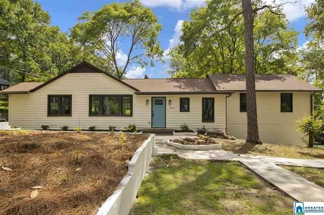 2301 Jacobs Rd, Vestavia Hills, AL 35216 (MLS #885660) :: Howard Whatley