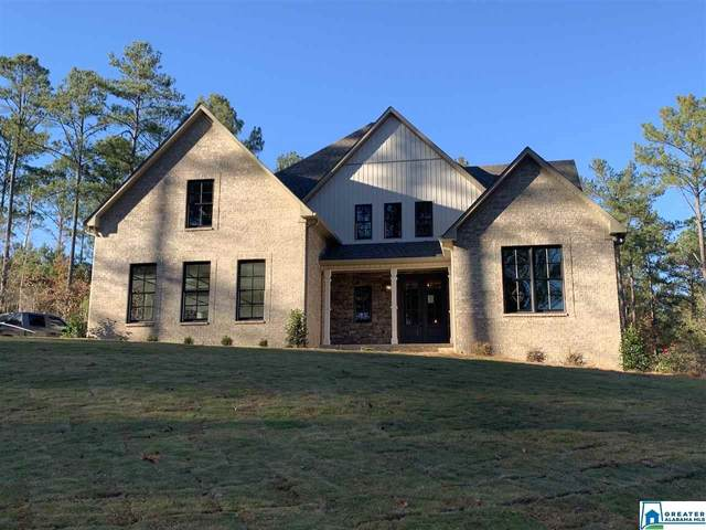 646 Hwy 277, Helena, AL 35080 (MLS #887394) :: LocAL Realty