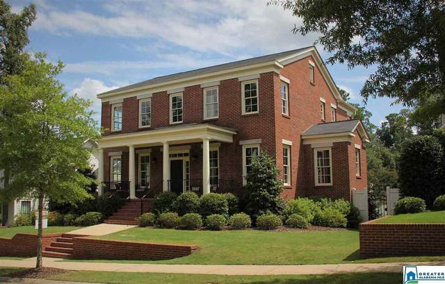 658 Restoration Dr, Hoover, AL 35226 (MLS #888129) :: Bentley Drozdowicz Group