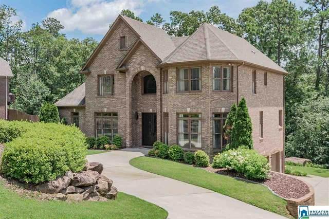 3141 Renfro Rd, Vestavia Hills, AL 35216 (MLS #888319) :: Bailey Real Estate Group