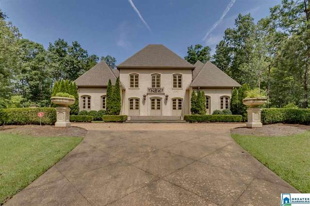 1 Hidden Hills, Birmingham, AL 35242 (MLS #889146) :: Bentley Drozdowicz Group