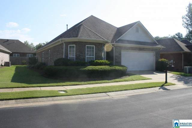5184 Scarlet Oak Cir, Bessemer, AL 35022 (MLS #889181) :: Sargent McDonald Team