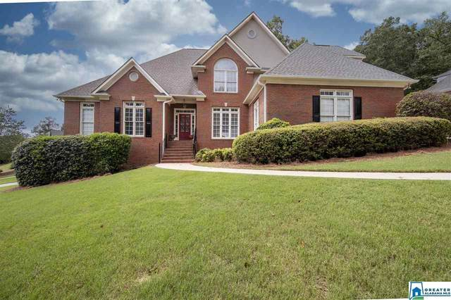 973 Lake Crest Pkwy, Hoover, AL 35226 (MLS #894110) :: Bentley Drozdowicz Group