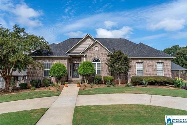 1645 Jacob Cir, Gardendale, AL 35071 (MLS #895366) :: Bailey Real Estate Group