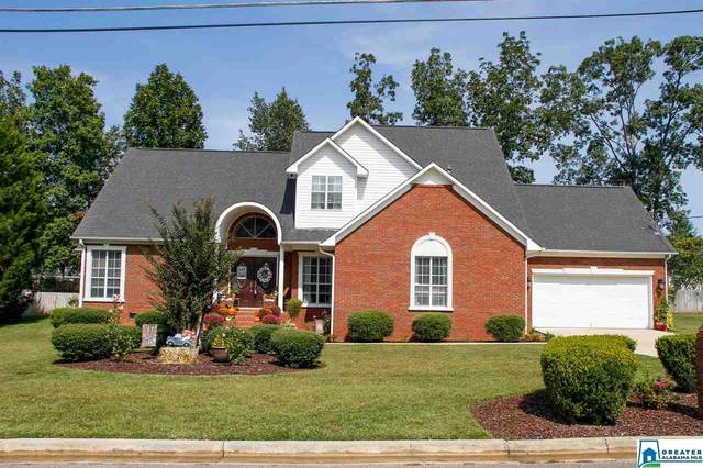 1506 3RD AVE NE, Jacksonville, AL 36265 (MLS #897627) :: Bentley Drozdowicz Group