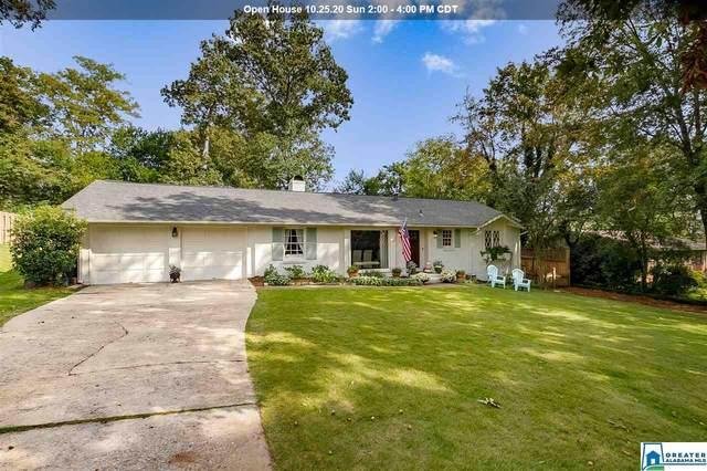 917 Granbury Rd, Vestavia Hills, AL 35216 (MLS #897776) :: Josh Vernon Group
